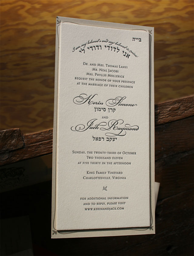 Enchanting Hebrew English Wedding Invitations Images - Invitation ...